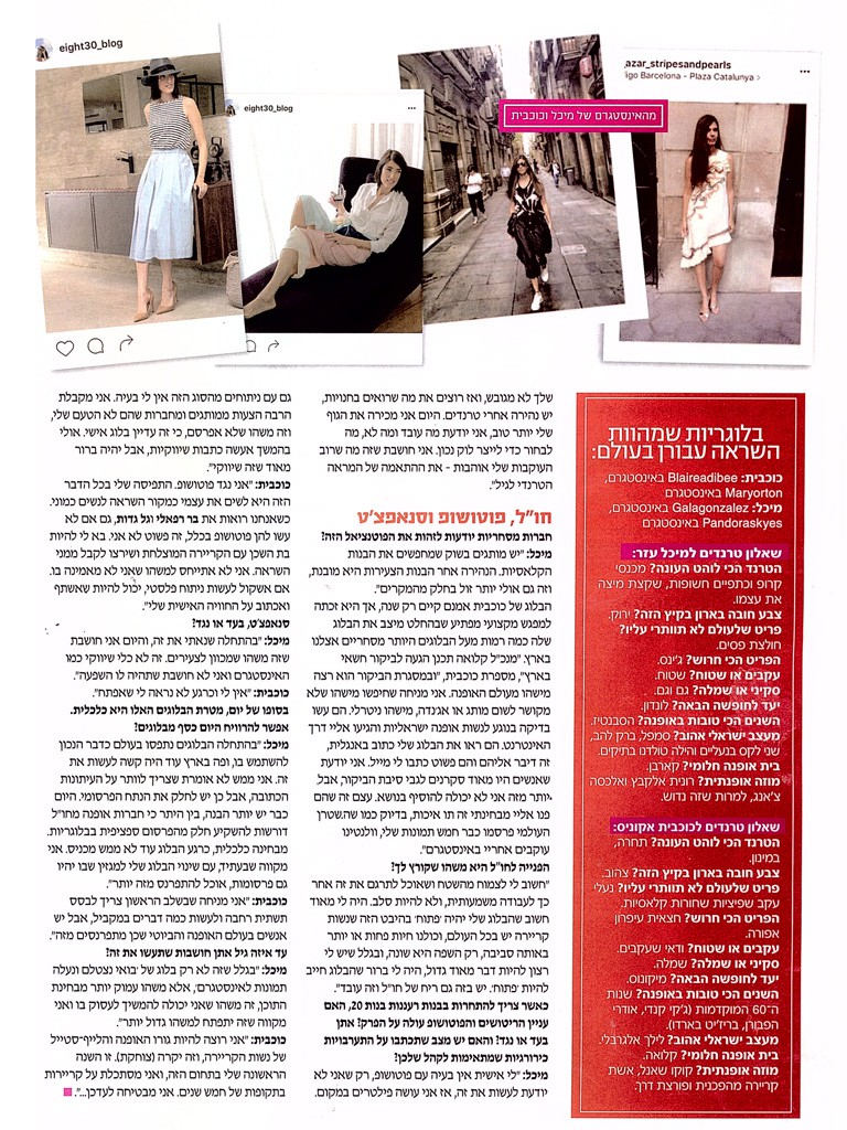 go style magazine - eight30 - fashion post