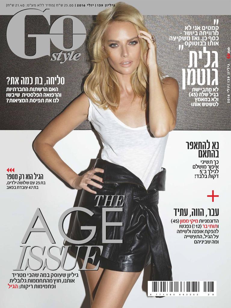 go style magazine - eight30 - fashion post